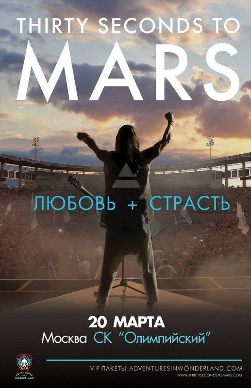 30 Seconds To Mars  From Yesterday Lyrics  MetroLyrics