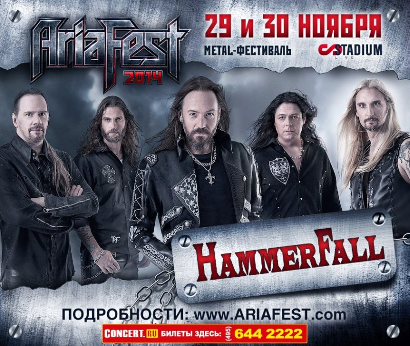 http://musicafisha.ru/sites/default/files/ariya-fest-2014-msk-hammerfall.jpg