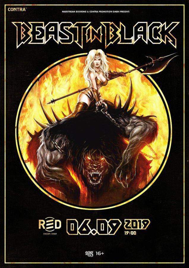 Концерт Beast in Black