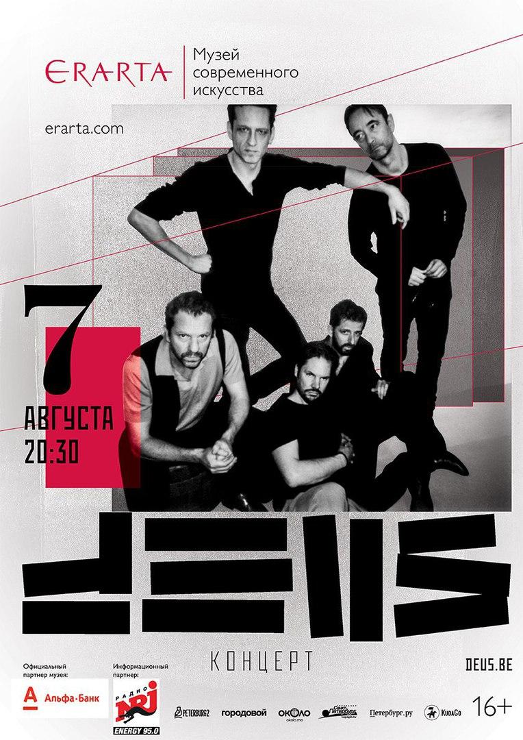 Афиша концертов москва 20 августа пирамида казань афиша концертов
