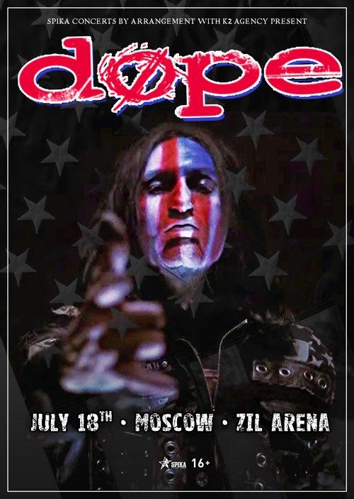 Москва афиша концертов июль 2017 заказ билетов на концерт дидюли