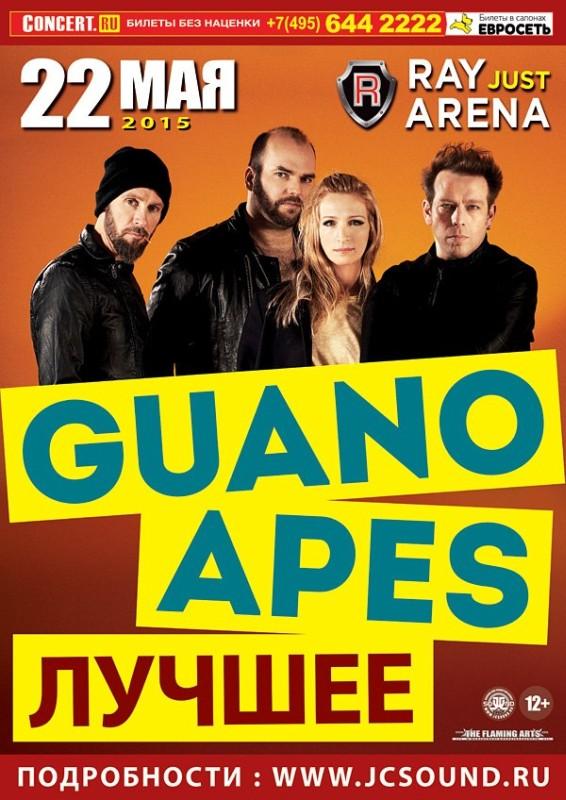 Guano apes концерт в москве билеты тимирязева музей в москве официальный сайт билеты и цены