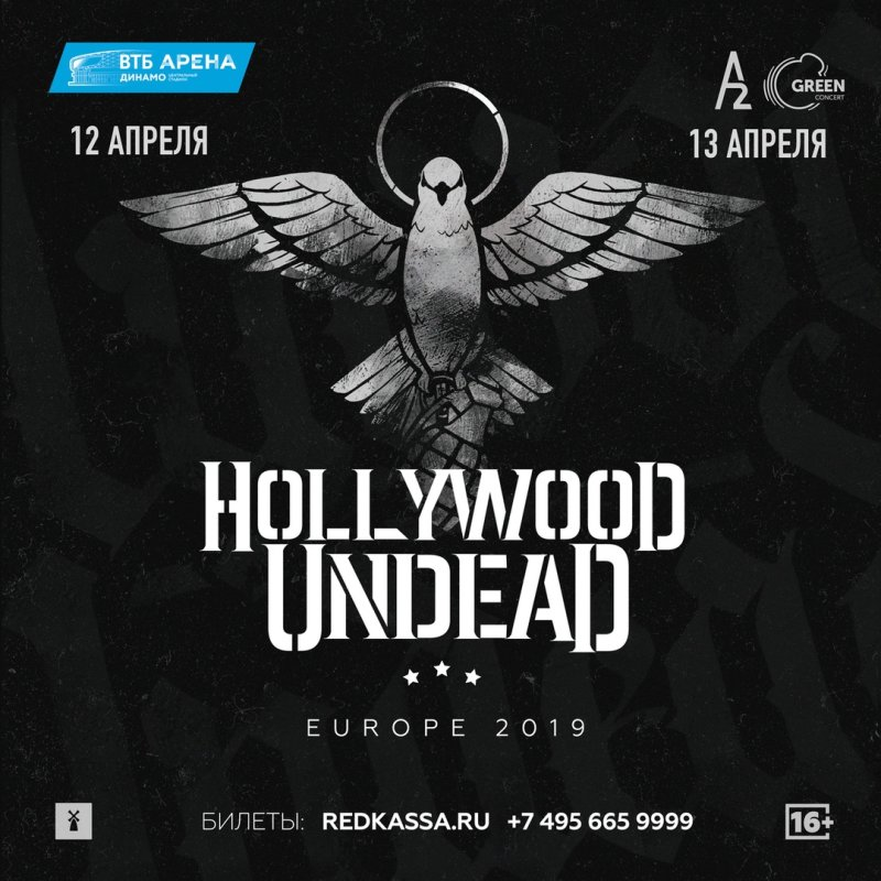 Концерт билеты в москве в апреле театр эстрады все начинается с любви купить билеты