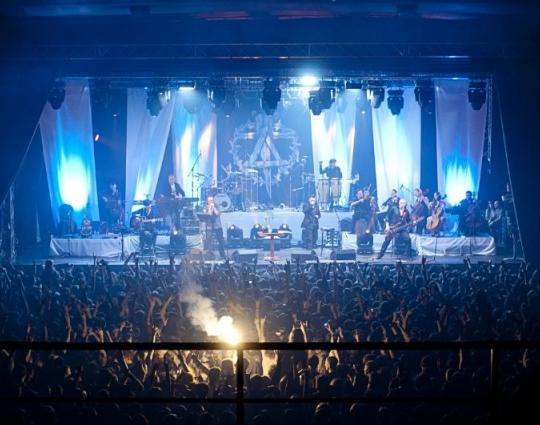 bud arena москва фото