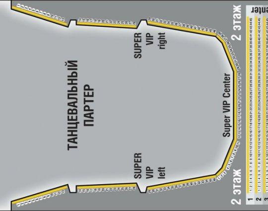 Клуб stadium схема зала