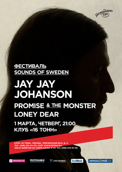Сайт афиш концертов 4 спб михайловский театр афиша и билеты