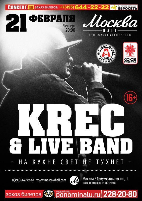 Билеты на концерты в москве 2013 остров сокровищ в театре пушкина билеты