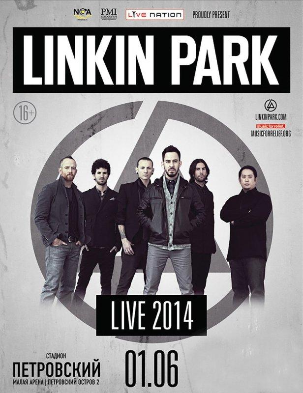 Концерт в москве афиша 2014 цена на билеты концерт баскова