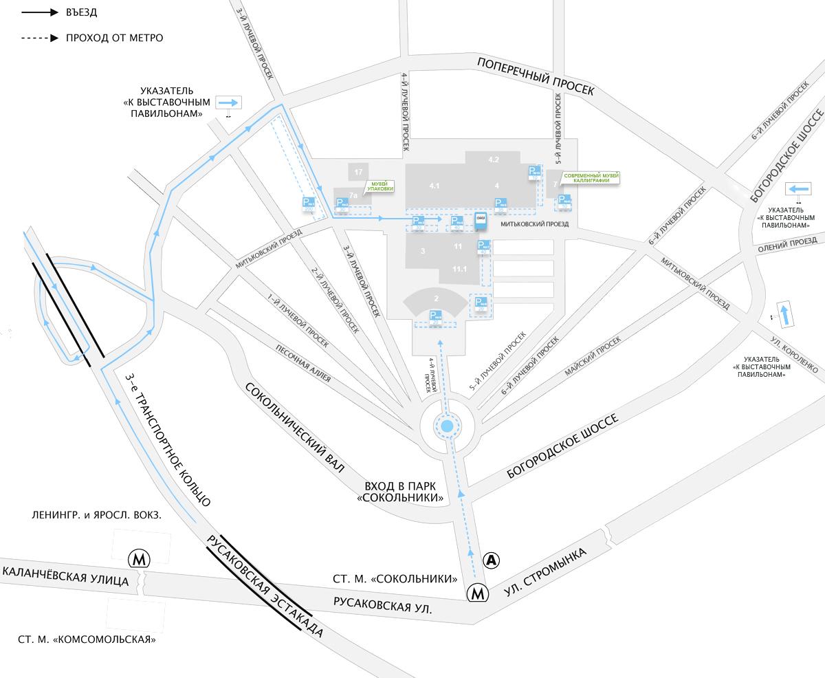 Карта виза золотая дешево Ногинск