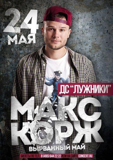 Яндекс афиша кино 3d