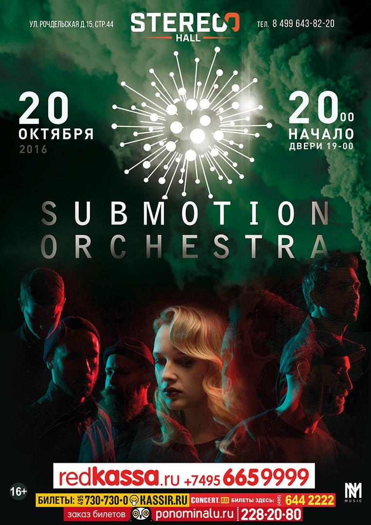 Концерты в москве в октябре 2016 году афиша кукольный театр орел стоимость билетов