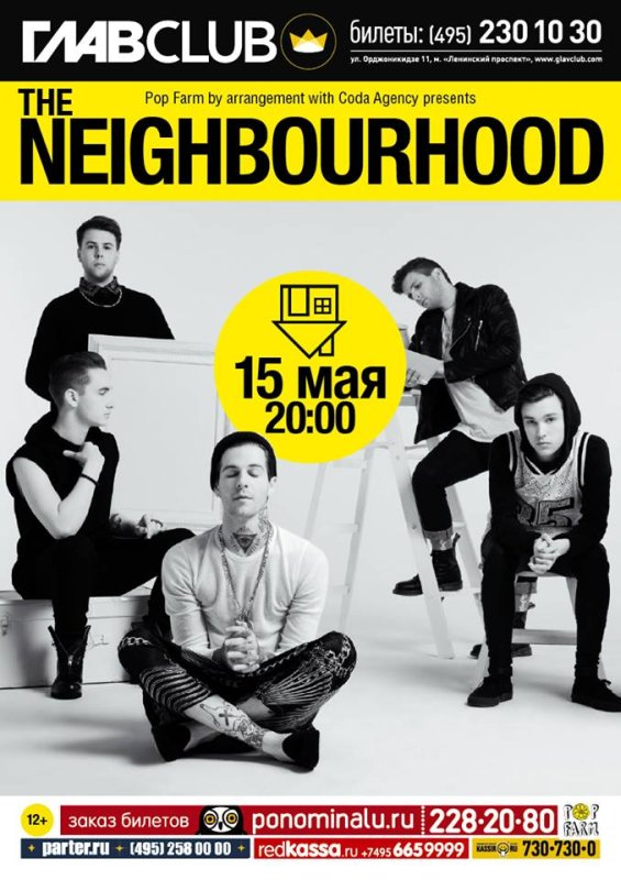 Билеты на концерт the neighbourhood в спб купить билет на спектакль вишневый сад мдт