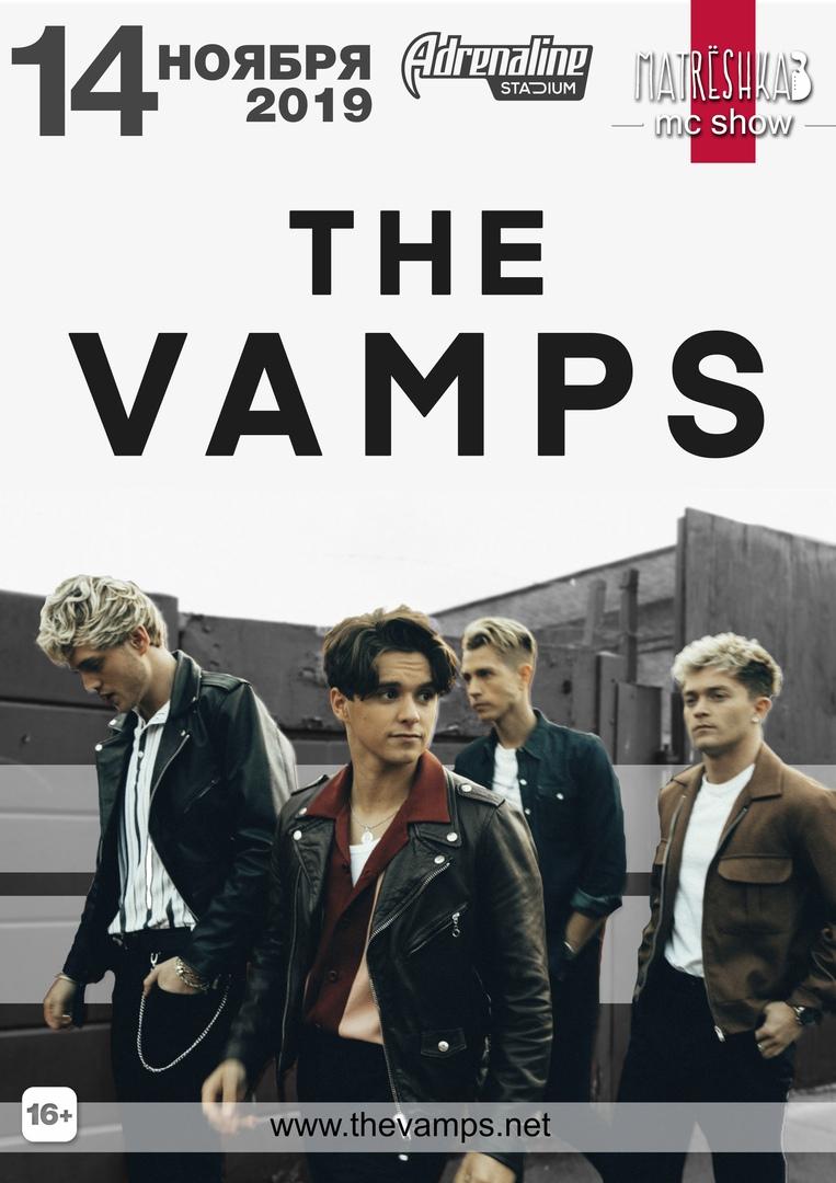 Концерт The Vamps