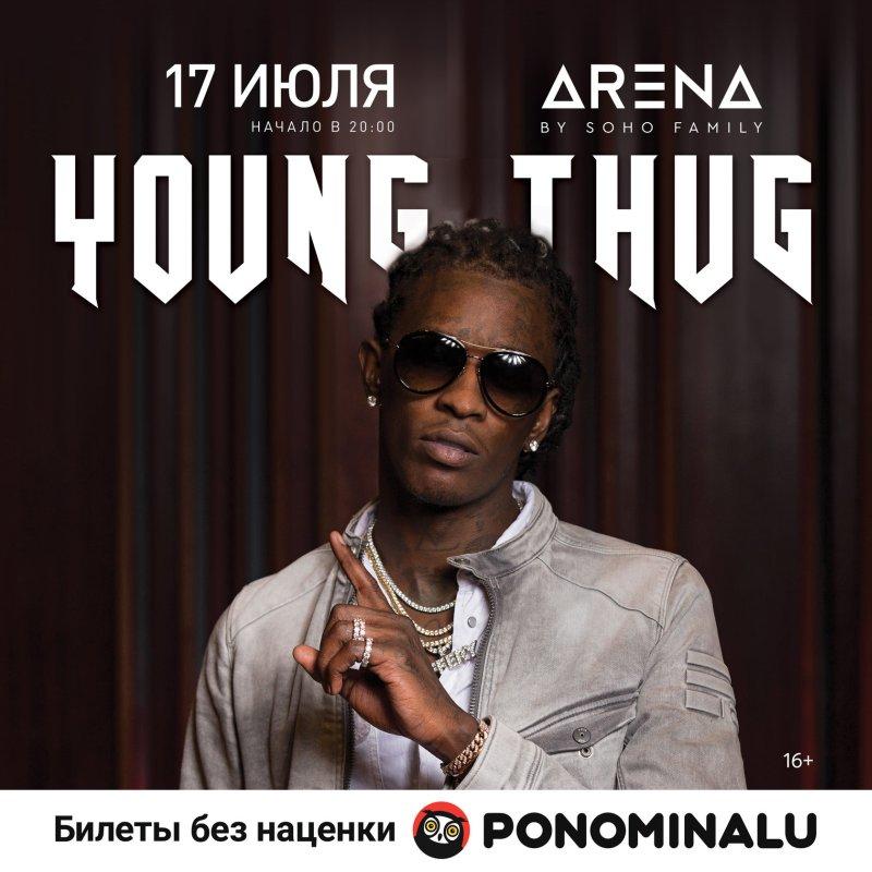 Афиша концерта Young Thug