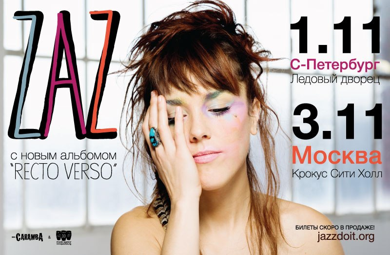 Zaz - zaz - special edition